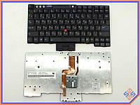Клавиатура Lenovo ThinkPad X60S ( RU BLACK ). Оригинальная . Русская раскладка.