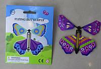 Запускалка 5022 600шт Бабочка 10 см в конверте