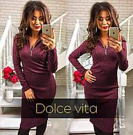 Женское модное повседневное платье до колен с молнией из трикотажа резинка (3 цвета)