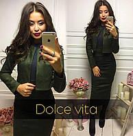 Женский стильный замшевый костюм: пиджак и юбка