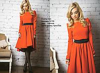 Платье 221 , фото 1