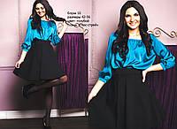 Блуза 10, фото 1