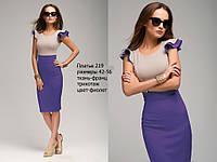 """Платье """"Фиолет"""", 219, фото 1"""