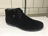 Мужские замшевые зимние ботинки от украинского производителя. Оптом и в розницу. Размер 39-45