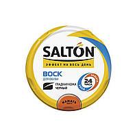 Воск для  обуви из гладкой кожи «Salton» Черный