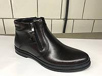 Кожаные коричневые мужские зимние ботинки от украинского производителя.