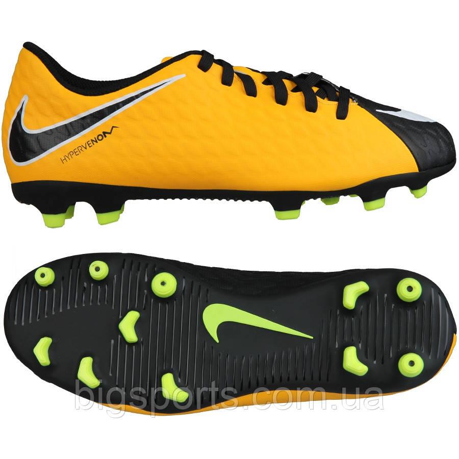 Бутсы дет. Nike Hypervenom Phade III FG (арт. 852580-801)