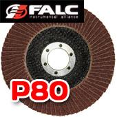Круг пелюстковий торцевій опуклий профіль 125 мм P 80 Falc F-40-533