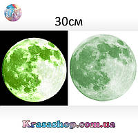 Светящаяся наклейка на стену или потолок Луна 30 см