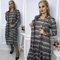 Платье и шарф оад1661