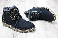 Мужские зимние ботинки нубук Ботинки изготовлены из натурального нубука. Комфортные, мягкие,теплые, качественн