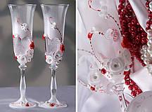 Набор свадебных бокалов для шампанского Bohemia Angela 190 мл х 2 шт (401)