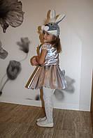 Детский новогодний костюм Зайка серый