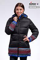 Женская зимняя куртка Avecs 7739683 Black наполнитель тинсулейт холодная зима недорого | Avecs куртка размер 46 M