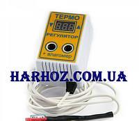 Терморегулятор для инкубатора ЦТРВ цифровой