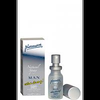 Духи для мужчин с феромонами extra strong Natural Spray «Twiligh»10 ml
