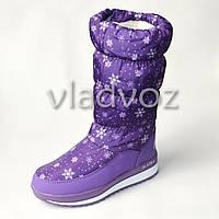Зимние подростковые дутики на зиму для девочки сапоги фиолетовые снежинки 34р.