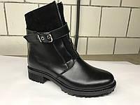 Кожаные зимние ботинки украинского производителя. Оптом и в розницу