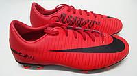 Копы NikeMercurialVictoryVIJuniorFGUniversity RedPack 831945-616