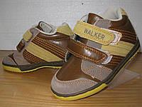 Ботинки для мальчика СМ42(26,30р)