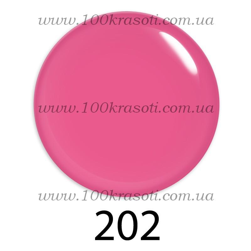 Гель-лак G.La Color, 10ml, цвет №202 (яркий малиново-сиреневый)