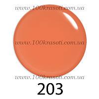 Гель-лак G.La Color, 10ml, цвет №203 (яркий оранжево-рыжий)