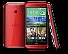 Бронированная защитная пленка на весь корпус HTC One (E8) dual sim