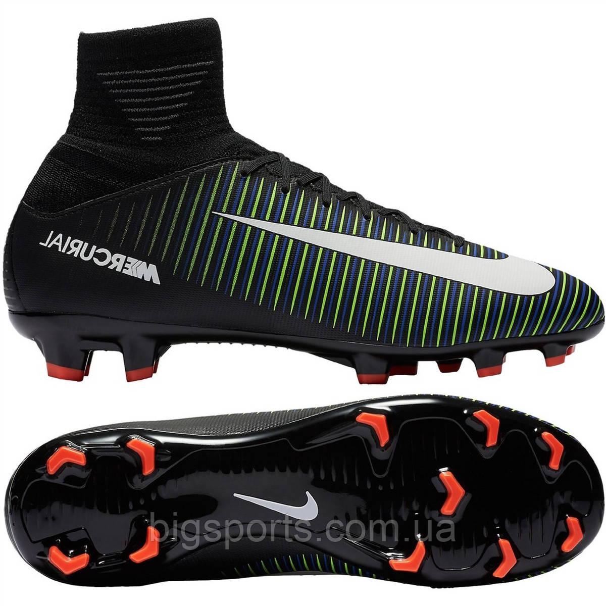 Бутсы дет. Nike JR Mercurial Superfly V FG (арт. 831943-013)