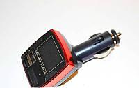 FM-модулятор YC-952 + AUX, Трансмиттер, модулятор, фм модулятор