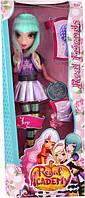 Regal Academy Лялька з аксесуарами Справжні друзі Джой