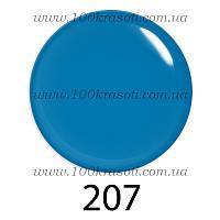 Гель-лак G.La Color, 10ml, цвет №207 (яркий сине-голубой)