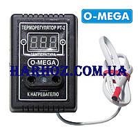 Терморегулятор для инкубатора Омега (O-Mega) цифровой