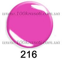 Гель-лак G.La Color, 10ml, цвет №216 (яркий розово-сиреневая фуксия)