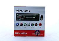 Автомагнитола MP3 1085B съемная панель, автомагнитола mp3, магнитола 1 din, магнитола 1 дин, 1 din магнитола, автомагнитола 1,