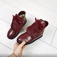 Зимние ботиночки с Ушками натуральный кролик бордовые