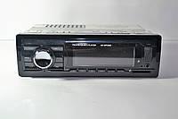Автомагнитола MP3 2000, автомагнитола mp3, магнитола 1 din, магнитола 1 дин, 1 din магнитола, автомагнитола 1
