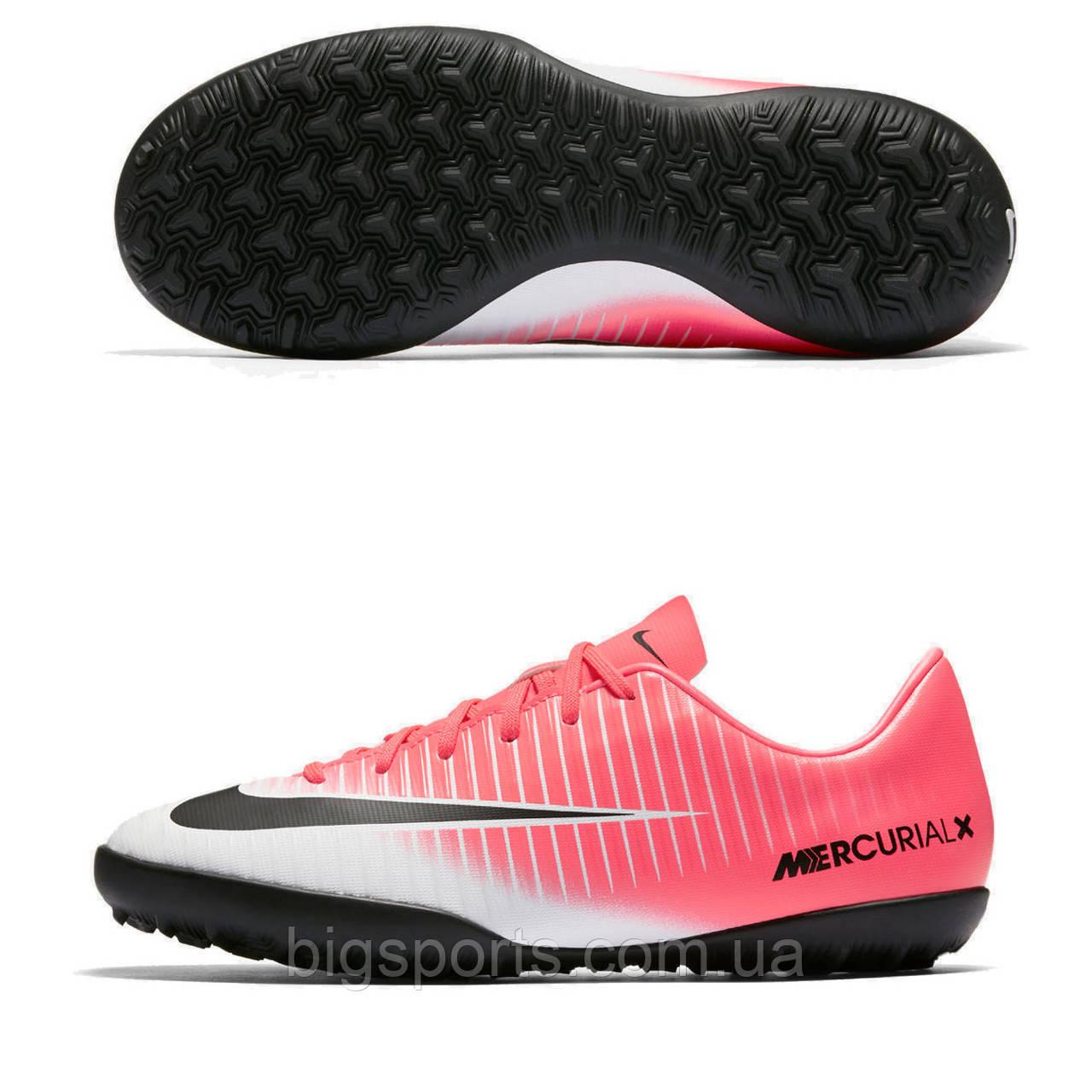 Бутсы дет. для игры на жестких покрытиях Nike Mercurial Vapor XI TF (арт. 831949-601)