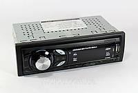 Автомагнитола MP3 6307, автомагнитола mp3, магнитола 1 din, магнитола 1 дин, 1 din магнитола, автомагнитола 1