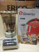 Блендер с кофемолкой Domotec DT-999, Кухонный комбайн, кухонный процессор, измельчитель