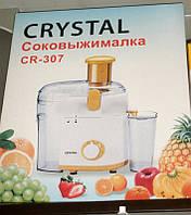 Электрическая соковыжималка для дома CRYSTAL CR-307, мощность 300Вт, ёмкость на 1л сока, Кухонный комбайн, кухонный процессор, измельчитель