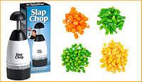 Ручной измельчитель продуктов Slap-Chop (Слап Чоп), Кухонный комбайн, кухонный процессор, измельчитель