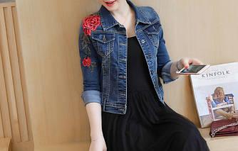 Джинсовая женская курточка Rose AL7647