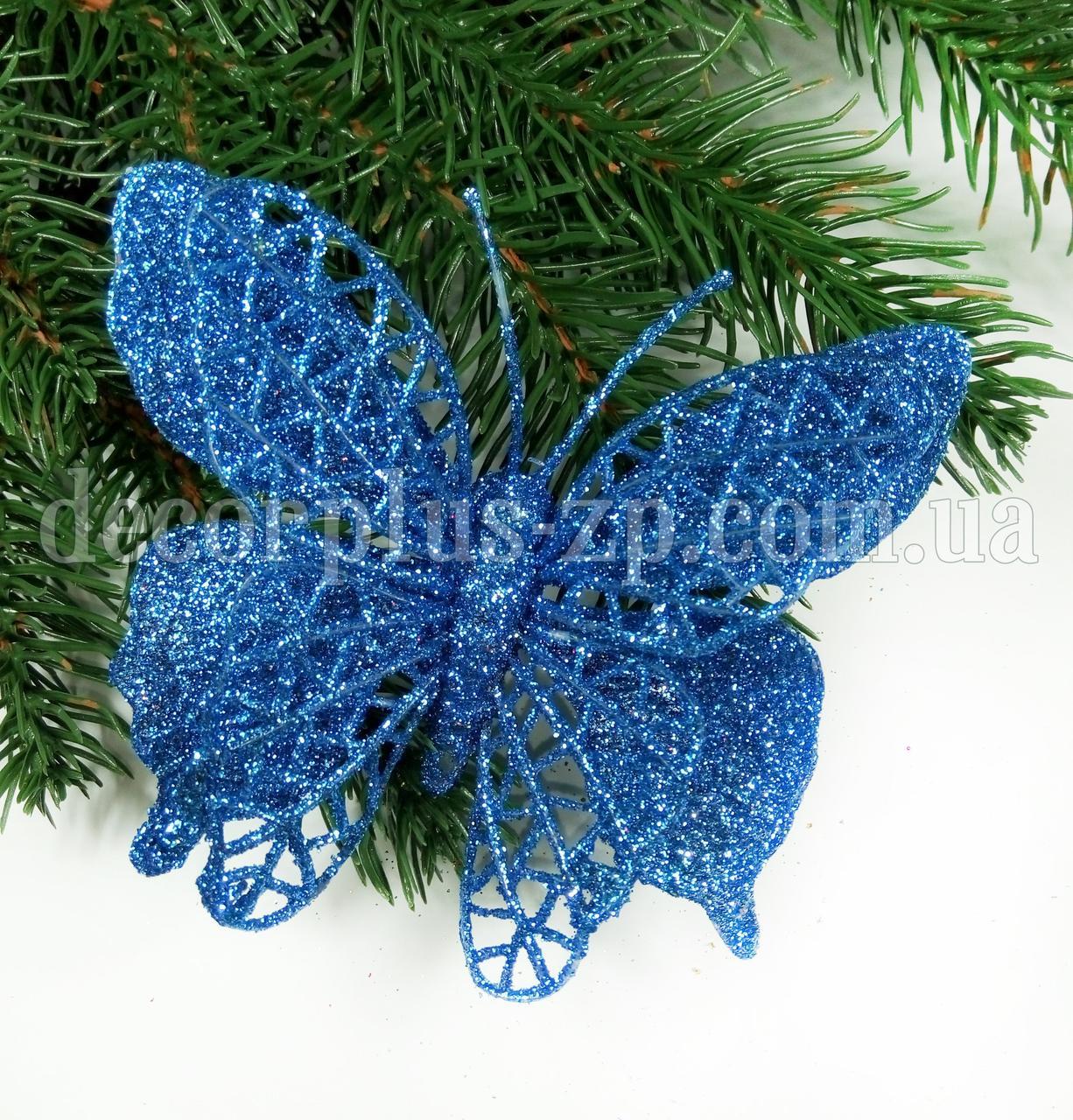 Бабочка большая 9*10см, синяя