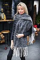 Женский теплый зимний шарф палантин (основа ангора)