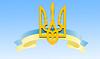 Оновлені дані щодо 100 найбільш популярних професійно-технічних навчальних закладів України