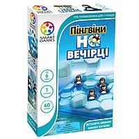 Настольная игра Smart Games Пингвины на вечеринке (SG 421 UKR)