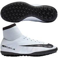 Бутсы дет. для игры на жестких покрытиях Nike MercurialX Victory VI CR7 DF TF(арт. 903601-401), фото 1