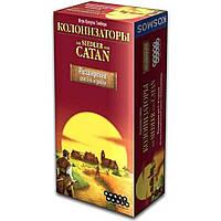 Настольная игра Hobby World Колонизаторы Расширение для 5-6 игроков (4620011811011)
