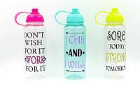 Бутылка для воды спортивная  700мл MOTIVATION (TRITAN прозрач, PP, цвета в ассортименте)