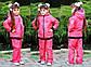 """Детский спортивный костюм на синтепоне 1037 """"ADIDAS"""" в расцветках, фото 3"""